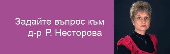 nestorova-online-2